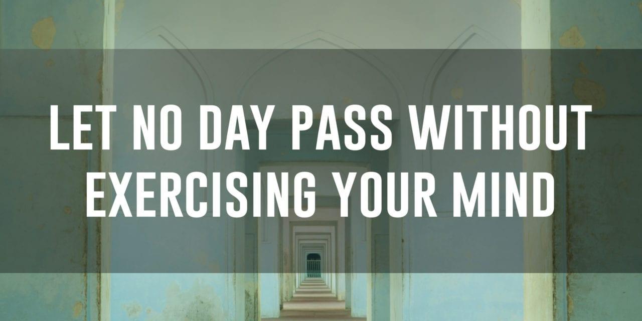 Get Smarter Everyday